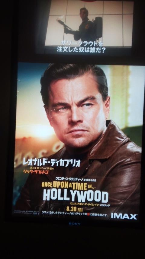 【映画を見る前にローストビーフの鎌倉山でローストビーフ丼】_b0009849_17431722.jpg