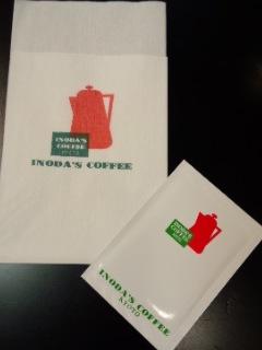 美食の京都展 イノダコーヒのコーヒーゼリーチョコパフェ_f0112873_8511045.jpg