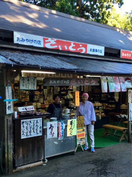 羽黒山・おみやげの店「さいとう」さん_d0339676_17041092.jpg