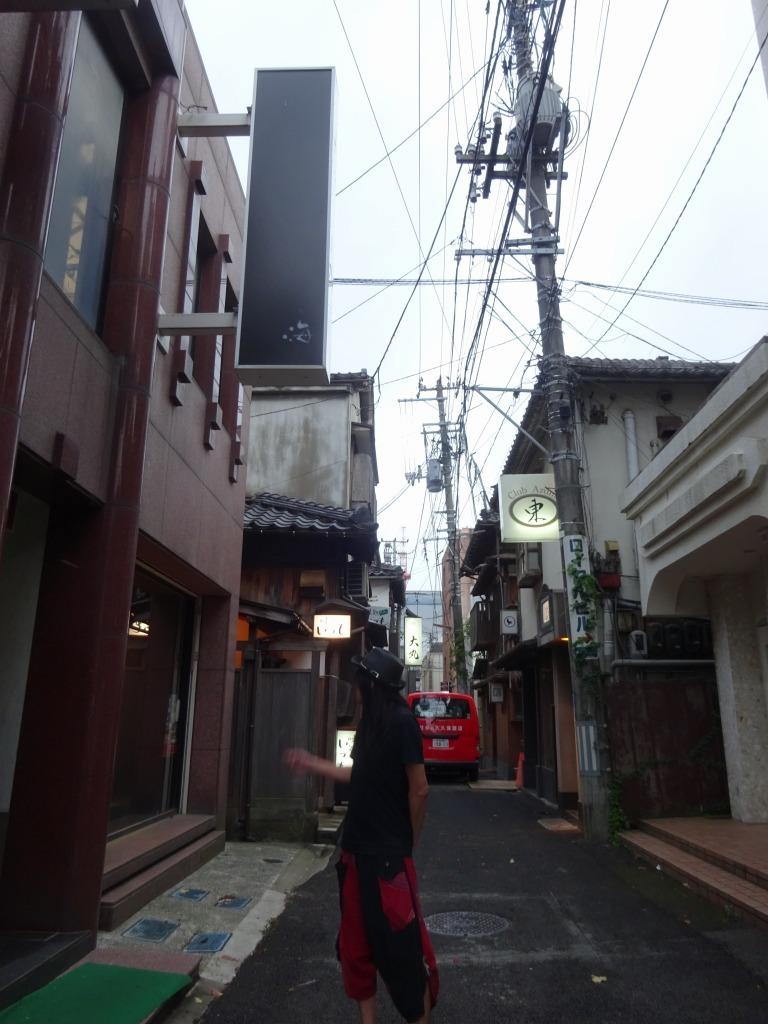 新潟 2 【9/11 古町で飲む! 1軒目 『鮨 弁慶 海』】_d0061678_16424465.jpg