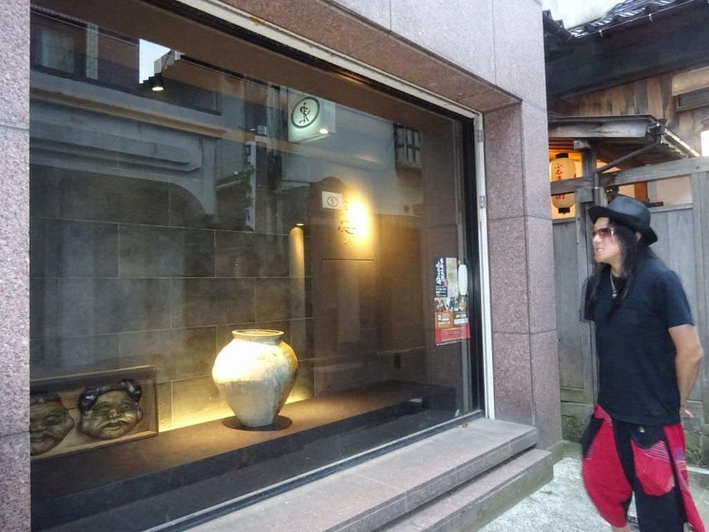 新潟 2 【9/11 古町で飲む! 1軒目 『鮨 弁慶 海』】_d0061678_16431962.jpg