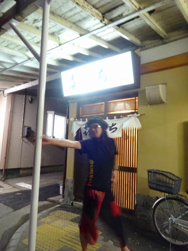 新潟 3 【9/11 古町で飲む! 2軒目 『喜ぐち』】_d0061678_17080325.jpg