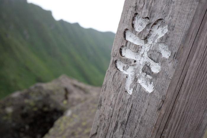 北海道11日目-2 羊蹄山下山_b0339488_04444118.jpg