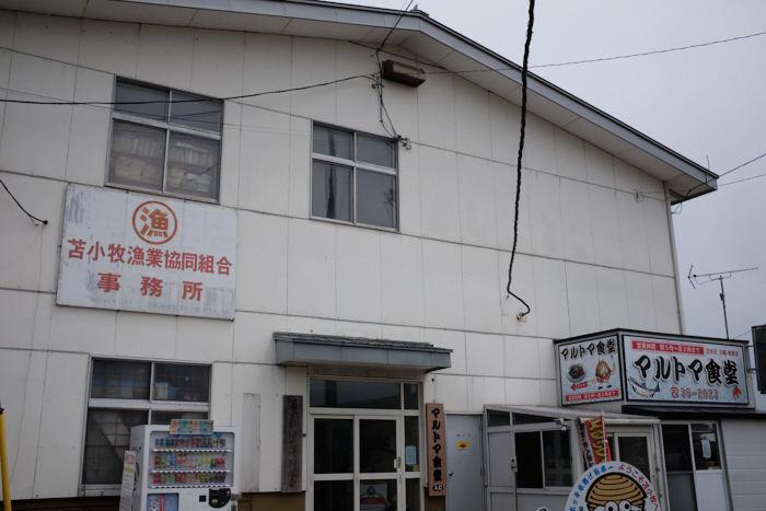 北海道12日目 室蘭、苫小牧_b0339488_05013273.jpg