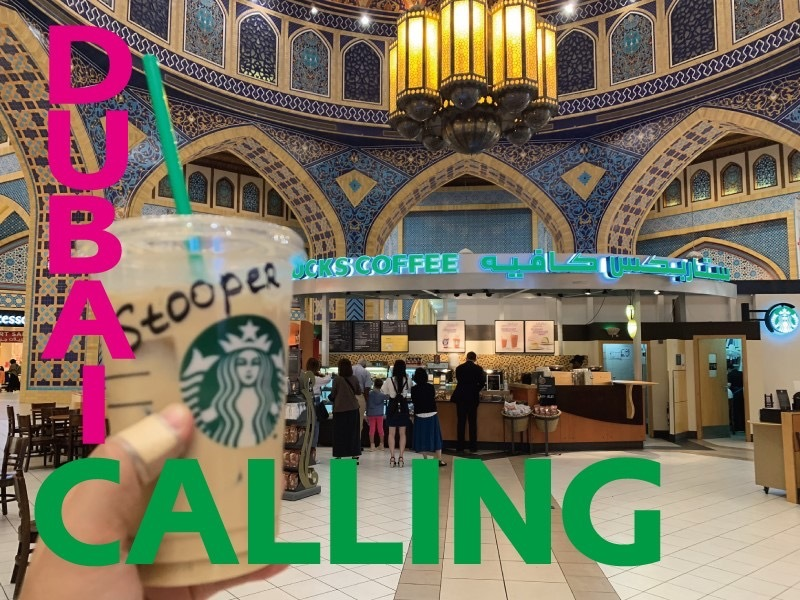 【Dubai Calling ドバイコーリング④】_d0083692_11454794.jpeg
