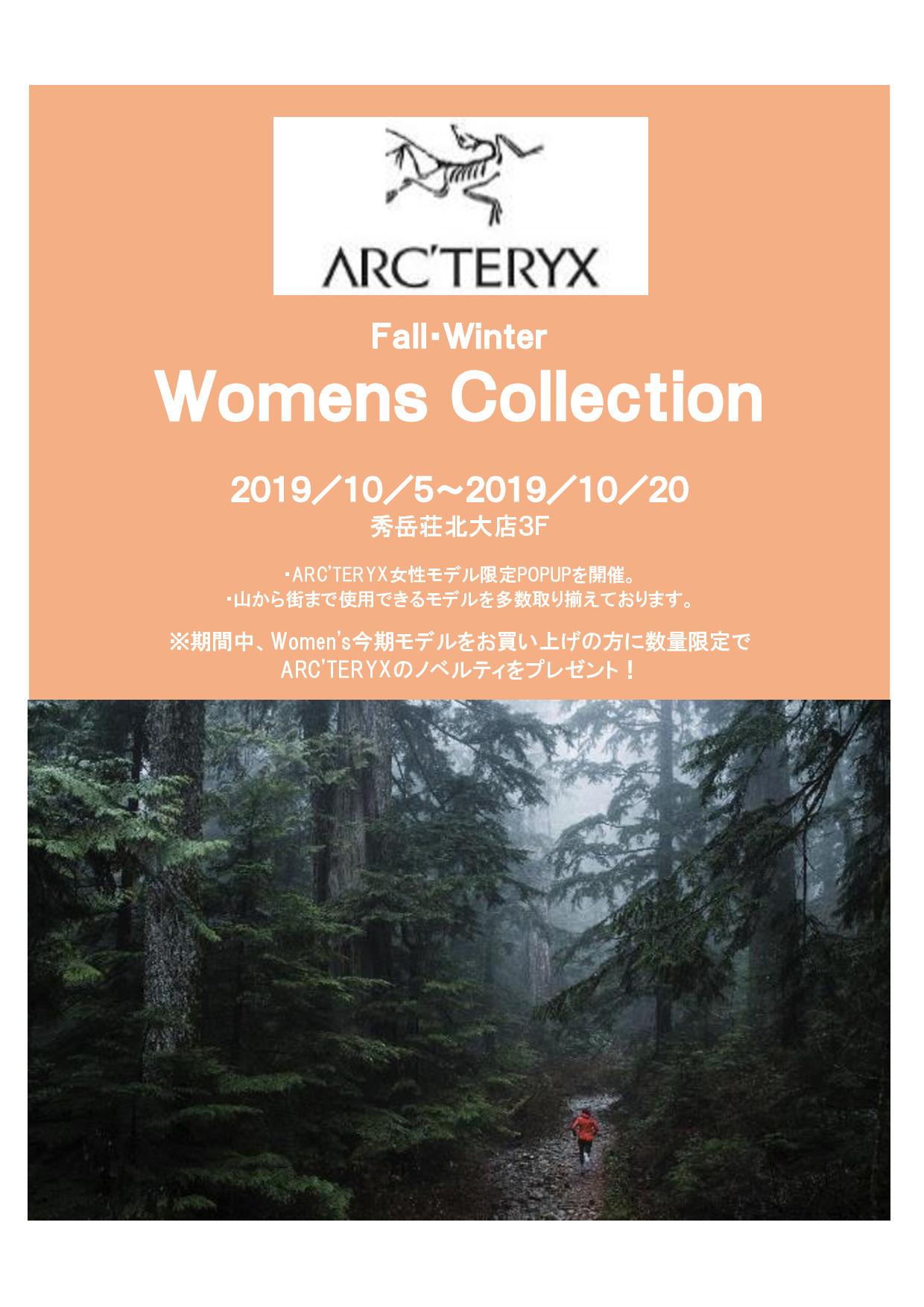 ARC'TERYX Fall-Winter WOMENS Collection 2019_d0198793_13580598.jpg