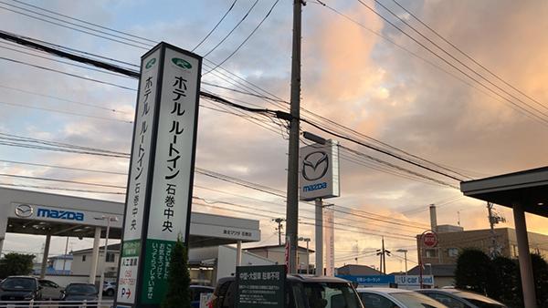 石巻市_f0217594_18262093.jpg