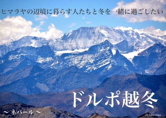 海と山のお話会_e0111396_19061159.jpg