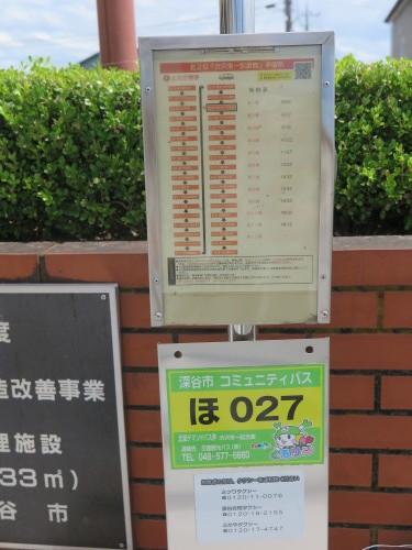 令和×渋沢栄一・日本型経営の源流を探る・1_c0075701_15334670.jpg