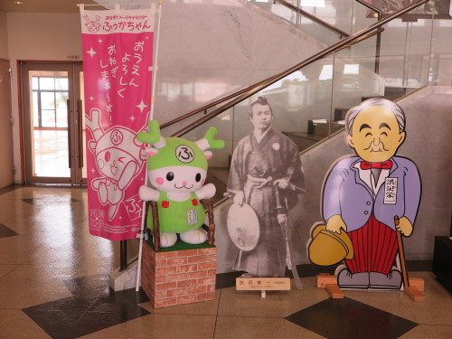 令和×渋沢栄一・日本型経営の源流を探る・1_c0075701_15405714.jpg