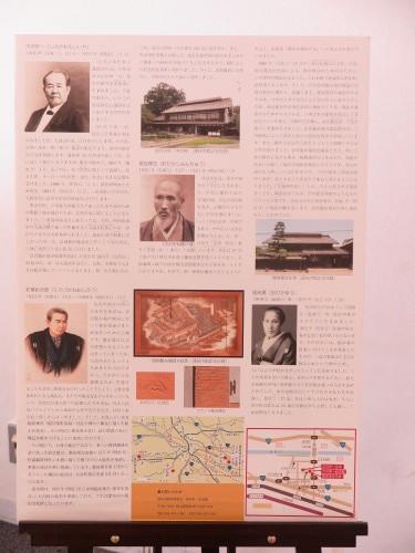 令和×渋沢栄一・日本型経営の源流を探る・1_c0075701_16325351.jpg