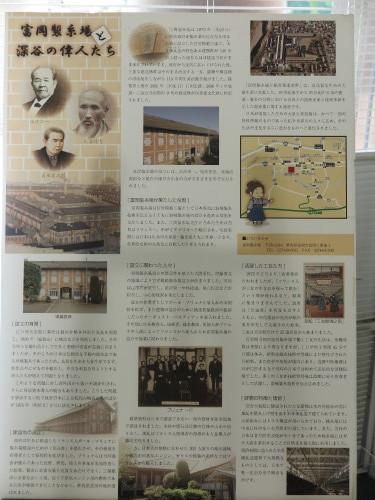 令和×渋沢栄一・日本型経営の源流を探る・1_c0075701_16330036.jpg