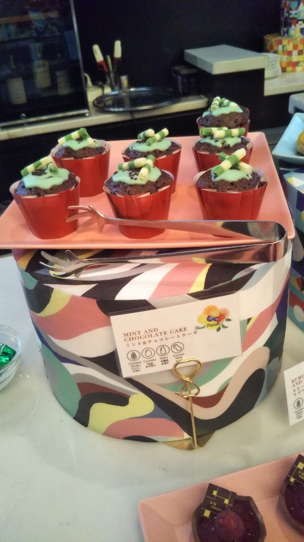 ANAインターコンチネンタルホテル東京 シャンパン・バー カラーフルーツ・スイーツブッフェ_f0076001_23495147.jpg