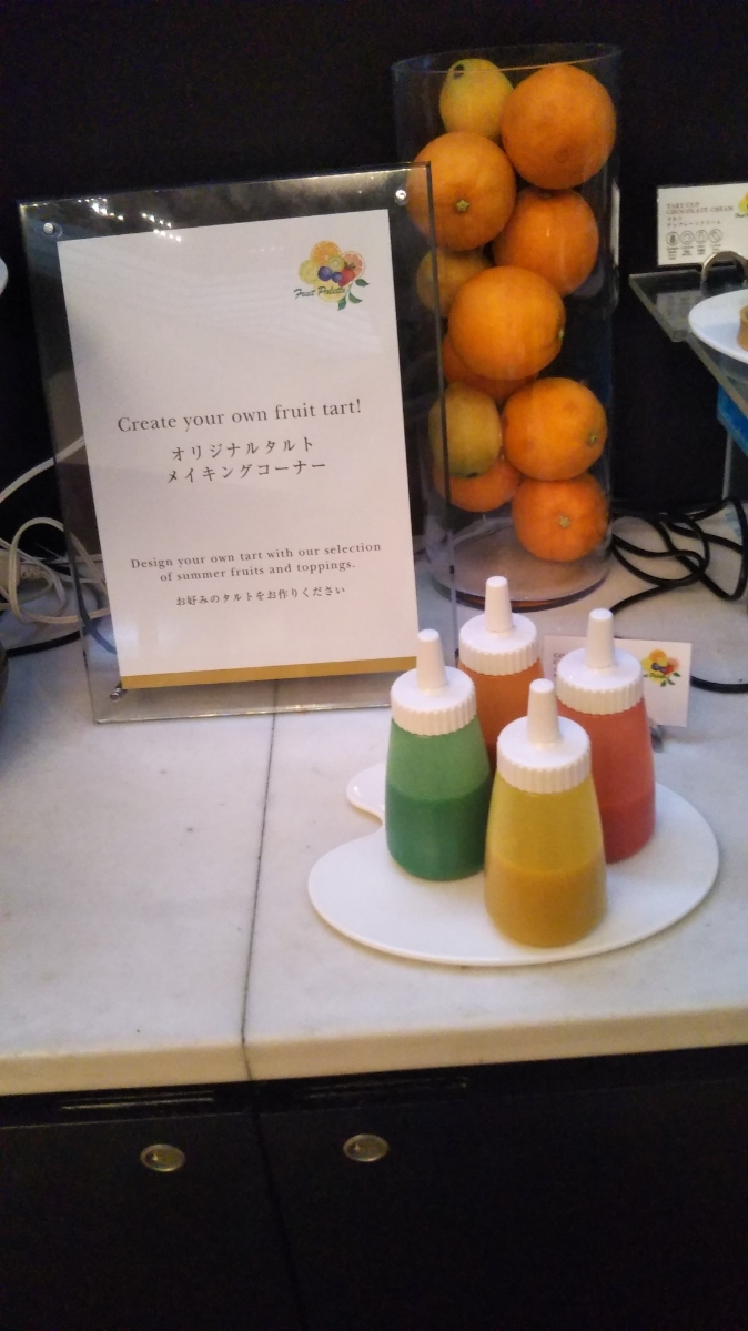 ANAインターコンチネンタルホテル東京 シャンパン・バー カラーフルーツ・スイーツブッフェ_f0076001_23561043.jpg