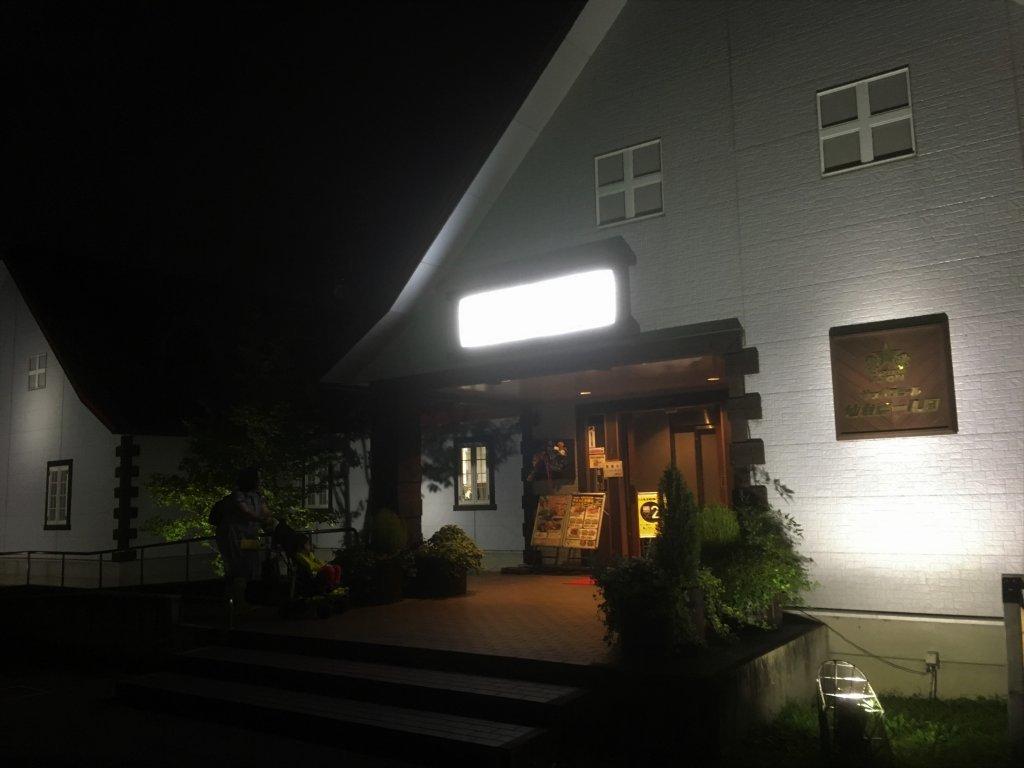 仙台サッポロビール園を下調べ_a0148206_13295834.jpg