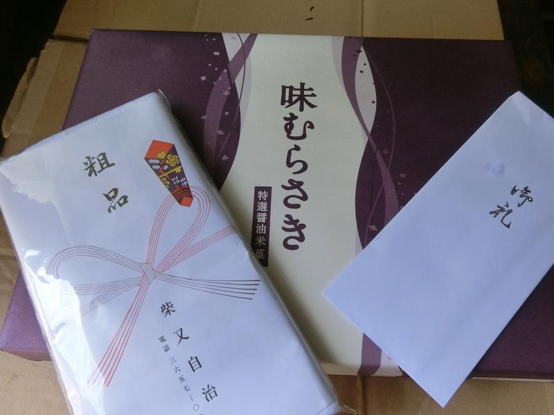 9月15日(日) 柴又敬老会_d0278912_17351220.jpg