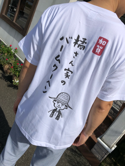 Tシャツ 橘さん家 寛平ナイトマラソン _c0239414_10412170.jpg