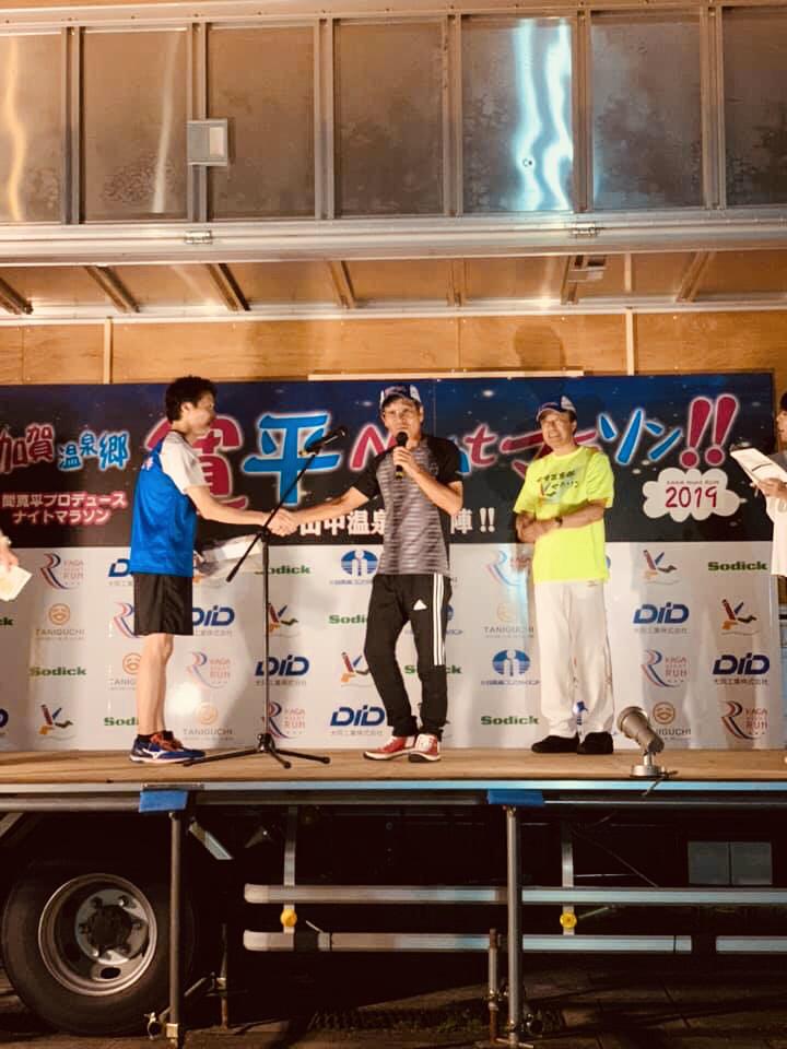 Tシャツ 橘さん家 寛平ナイトマラソン _c0239414_10412203.jpg