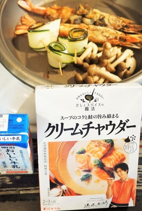■にんべんモニター料理で【赤海老とつぶ貝のガーリッククリームチャウダー】_b0033423_21211118.jpg