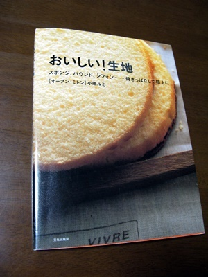ケーキ あれこれ_f0129726_18511627.jpg