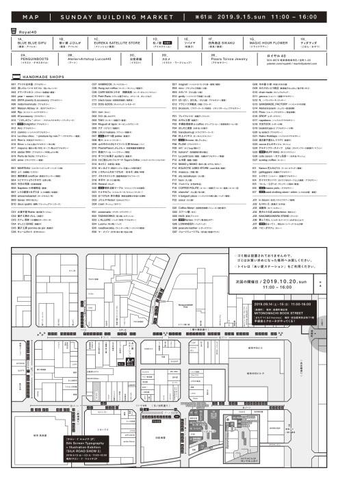 本日は、柳ガ瀬商店街のサンデービルヂングマーケットに出店しています_e0155231_11050754.jpeg