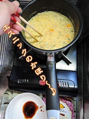 【モラタメ】日清食品 日清旅するエスニック_c0062832_14302489.jpg