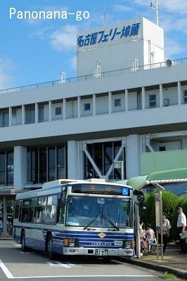 路線を漂う ~市バス→フェリーの旅~_c0185241_02541922.jpg