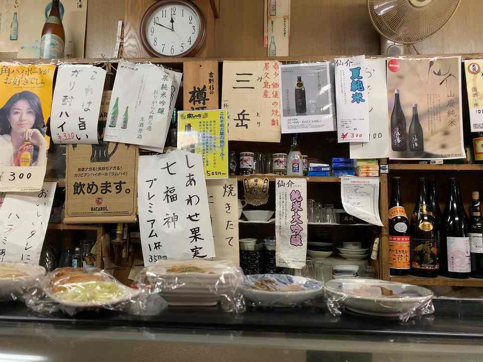 動物園前の角打ち「小島商店」_e0173645_16265500.jpg