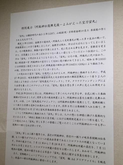 太宰府天満宮へ御礼参り&蛍丸☆_f0183846_18182546.jpg