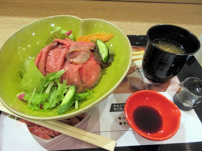 【映画を見る前にローストビーフの鎌倉山でローストビーフ丼】_b0009849_10491998.jpg