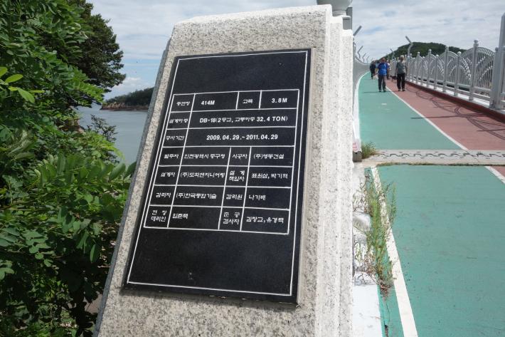 小舞衣島(ソムイド 소무의도)への行き方 仁川空港から磁気浮上鉄道(リニアモーターカー 자기부상철도)とバスに乗って舞衣島(ムイド 무의도)と小舞衣島(ソムイド 소무의도)へ行ってきました_f0117059_20055232.jpg