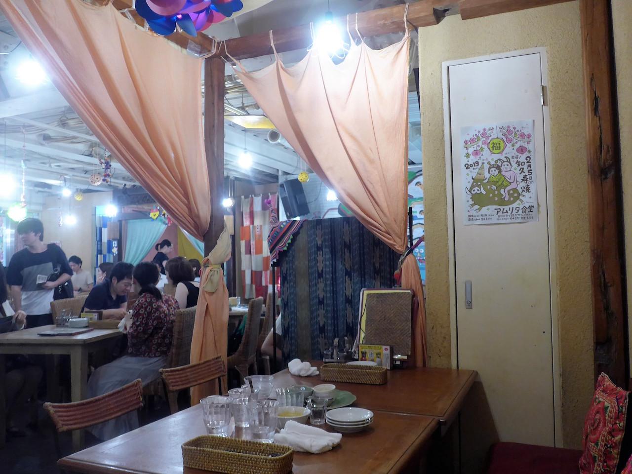 吉祥寺「アムリタ食堂」へ行く。_f0232060_11322191.jpg