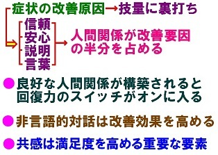 b0165362_10311285.jpg