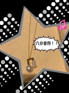 ミュージカル「ウエスト・サイド・ストーリー」_e0040673_22570502.jpg