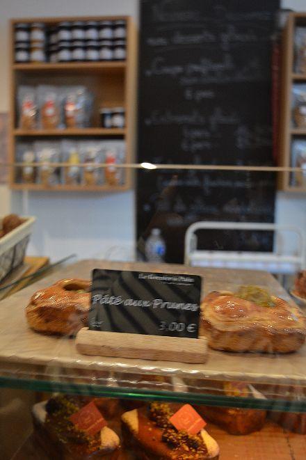 Pâté aux prunesをひとつ色々考えてみちゃおうっと(パン屋さんの巻)_b0346275_05443897.jpg