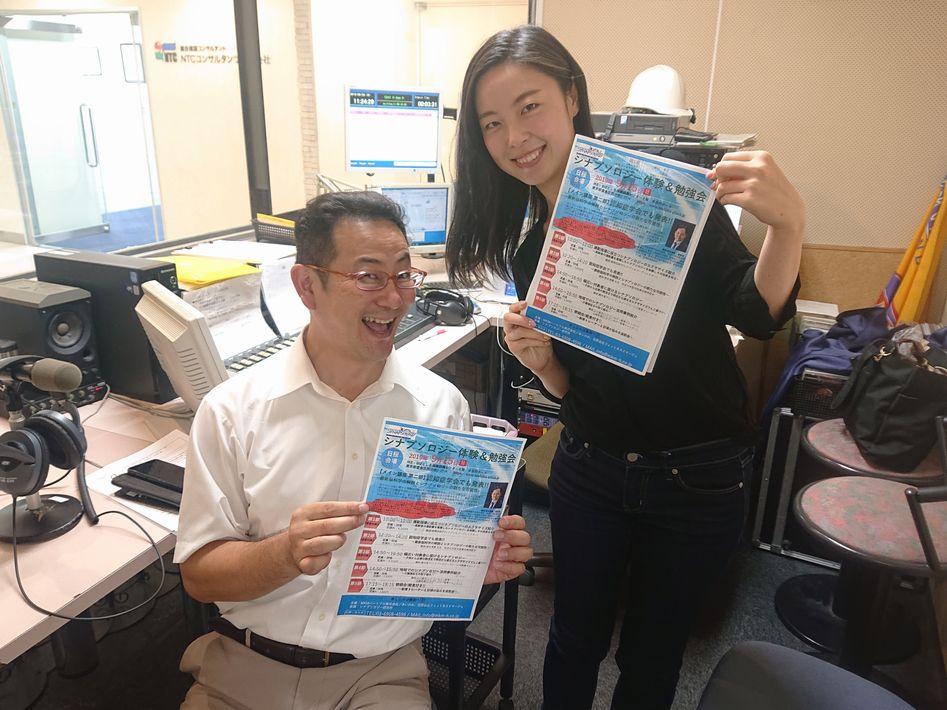 シナプソロジー体験&勉強会 9月15日開催_d0029276_23445979.jpg