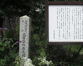9月14日「二宮敬作記念公園」_f0003283_09400544.jpg