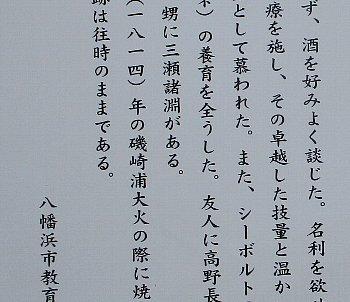 9月14日「二宮敬作記念公園」_f0003283_09401198.jpg
