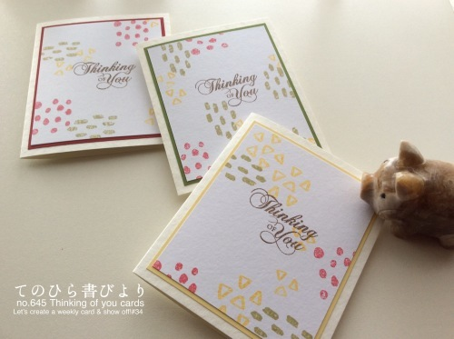 Let's create a weekly card & show off! #34 Thinking of you 3色カード_d0285885_16151734.jpeg