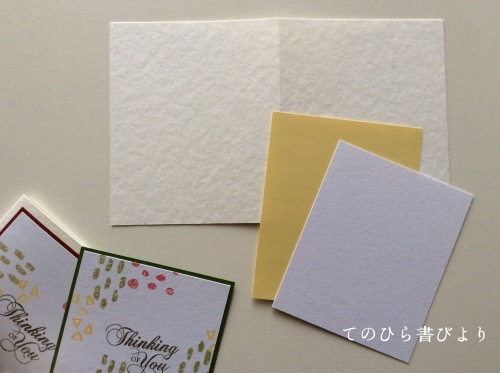 Let's create a weekly card & show off! #34 Thinking of you 3色カード_d0285885_16333789.jpeg