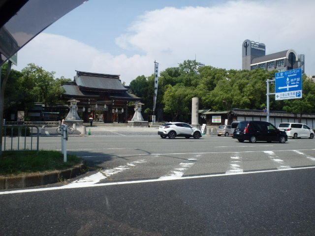 吉野家の新小盛牛丼       神戸駅前店_c0118393_08324299.jpg