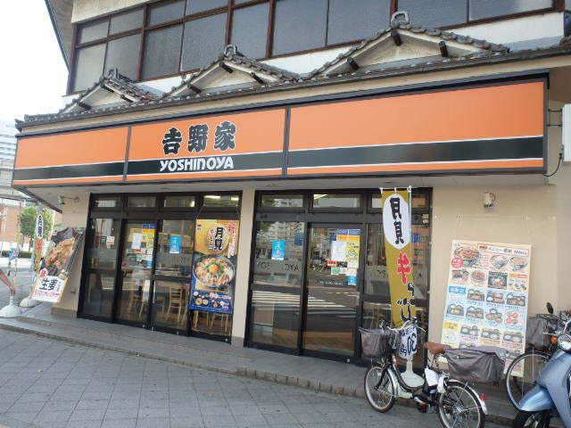 吉野家の新小盛牛丼       神戸駅前店_c0118393_08325424.jpg
