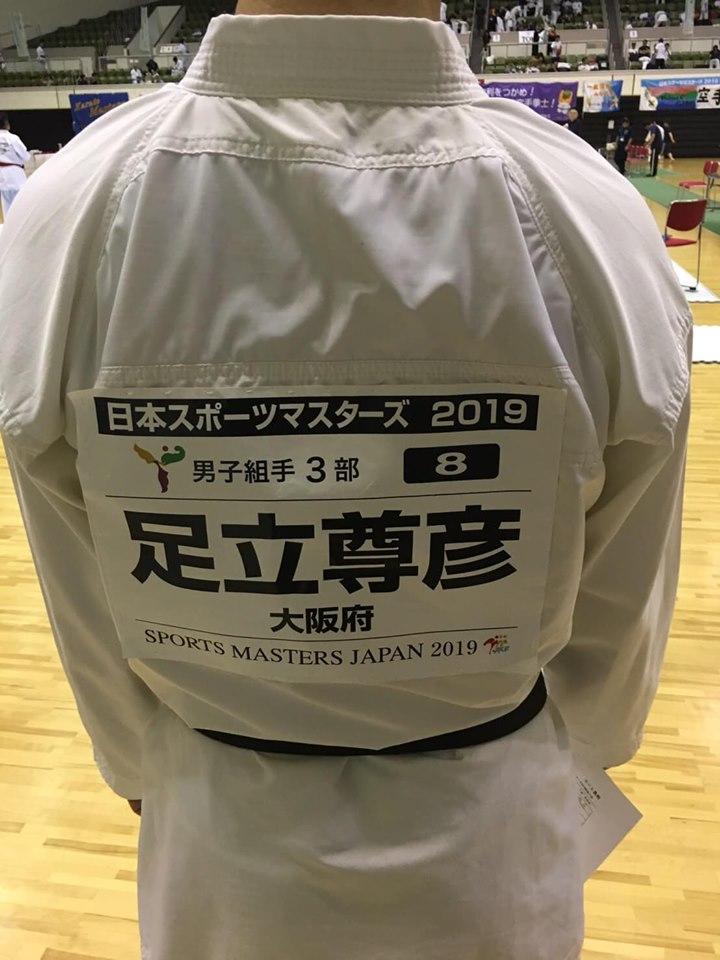 男子組手で入賞!!  日本マスターズ2019_e0238098_09105166.jpg