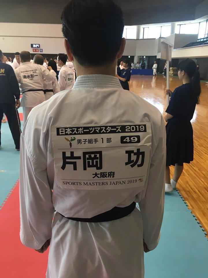 男子組手で入賞!!  日本マスターズ2019_e0238098_09111062.jpg