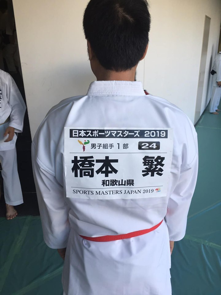 男子組手で入賞!!  日本マスターズ2019_e0238098_09111734.jpg
