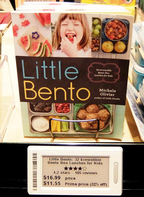 """今やお弁当は、英語でも""""Bento""""で通じます_b0007805_04481130.jpg"""