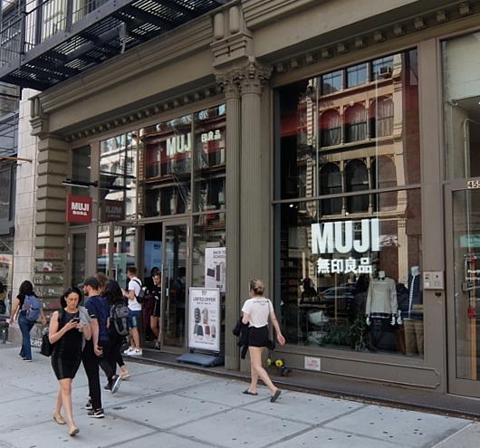 NYのSOHOでMUJI(無印良品)がポップアップ店を6ヶ月もオープン中_b0007805_05505947.jpg