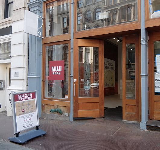 NYのSOHOでMUJI(無印良品)がポップアップ店を6ヶ月もオープン中_b0007805_05514621.jpg