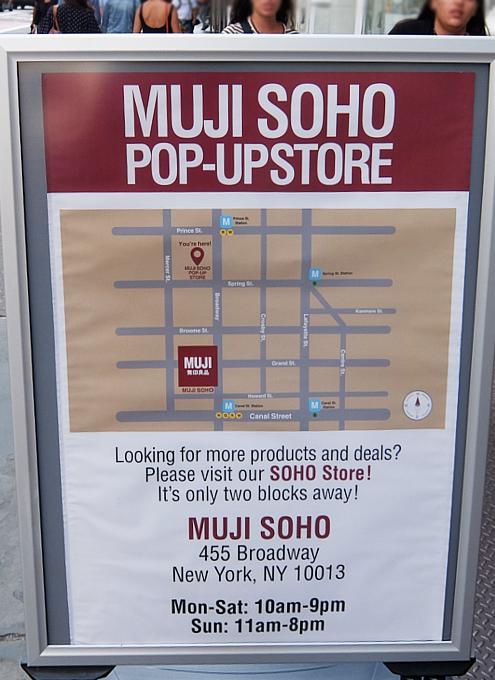 NYのSOHOでMUJI(無印良品)がポップアップ店を6ヶ月もオープン中_b0007805_05563459.jpg