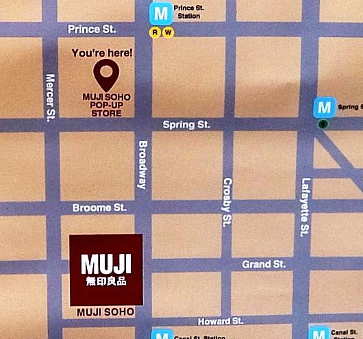 NYのSOHOでMUJI(無印良品)がポップアップ店を6ヶ月もオープン中_b0007805_05570978.jpg